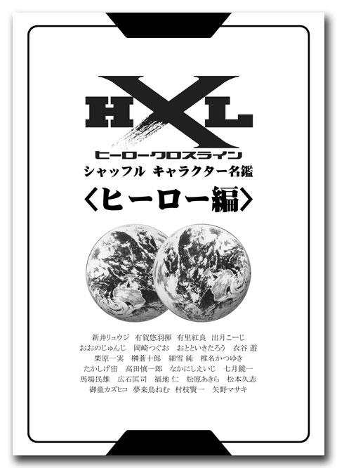 ファイル 40-3.jpg