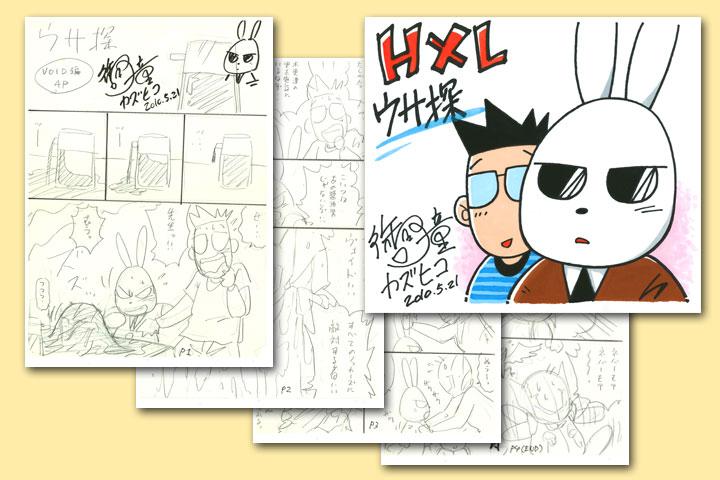ファイル 46-3.jpg